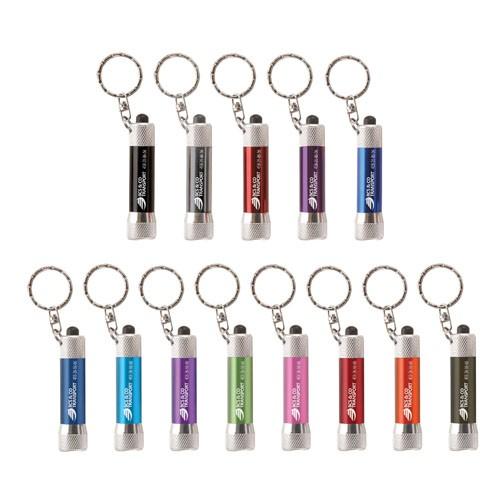 Offre spéciale porte-clés LED McQueen